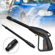 Buse de pulvérisation pistolet à eau réglable   Haute pression, buse de pulvérisation, accessoires de lavage à domicile CX001B pour nettoyage de jardin en voiture