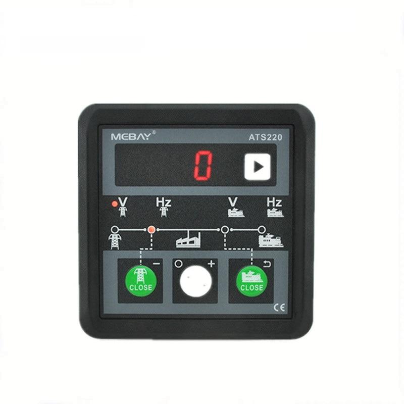 مولد تحكم ATS ATS220