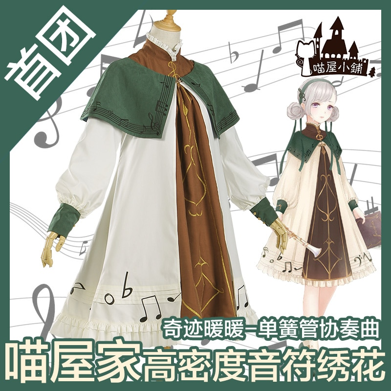 Nikki Concerto Para Clarinete Lolita Uniformes Cosplay Traje Frete Grátis