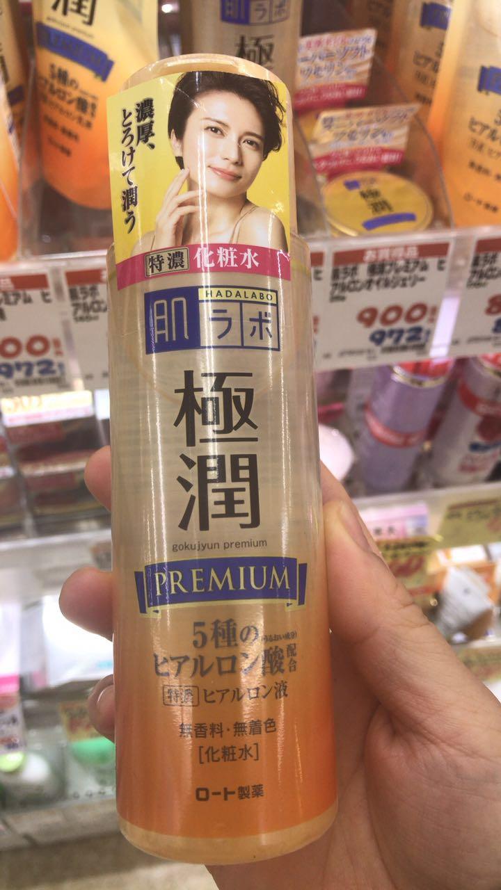 اليابان روهتو هادا لابو Gokujyun قسط حمض الهيالورونيك سوبر رطبة الحبر 170 مللي