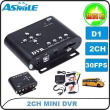 Mini enregistreur vidéo DVR 2CH SD   Vidéosurveillance, voiture de vidéosurveillance DVR, détection de mouvement de vidéosurveillance, jusquà 32 go