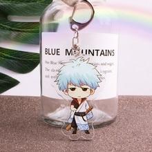 Anime Gintama porte-clés japonais dessin animé Gintoki Sakata acrylique voiture porte-clés chaîne pendentifs porte-clés bijoux accessoires