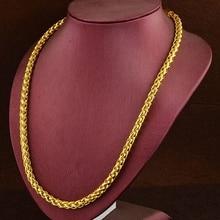 Collier en chaîne homme, Style byzantin, en or jaune