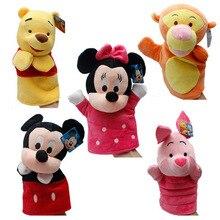 Nouveau chaud beau bébé enfants jouets mignon dessin animé Animal main marionnette histoire raconter accessoires juguetes brinquedos jouet enfant cadeaux