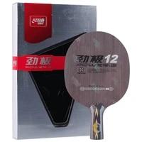 dhs table tennis blade power g 12 pg12 loop plus attack 52 ply glass carbon ping pong racket bat paddle tenis de mesa