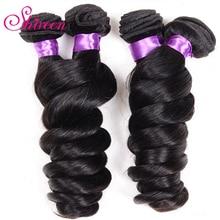 Shireen pelo suelto con ondas peruanas 4 ofertas de extensiones Remy cabello humano tejido suelto profundo mechones de pelo perviano Suelto