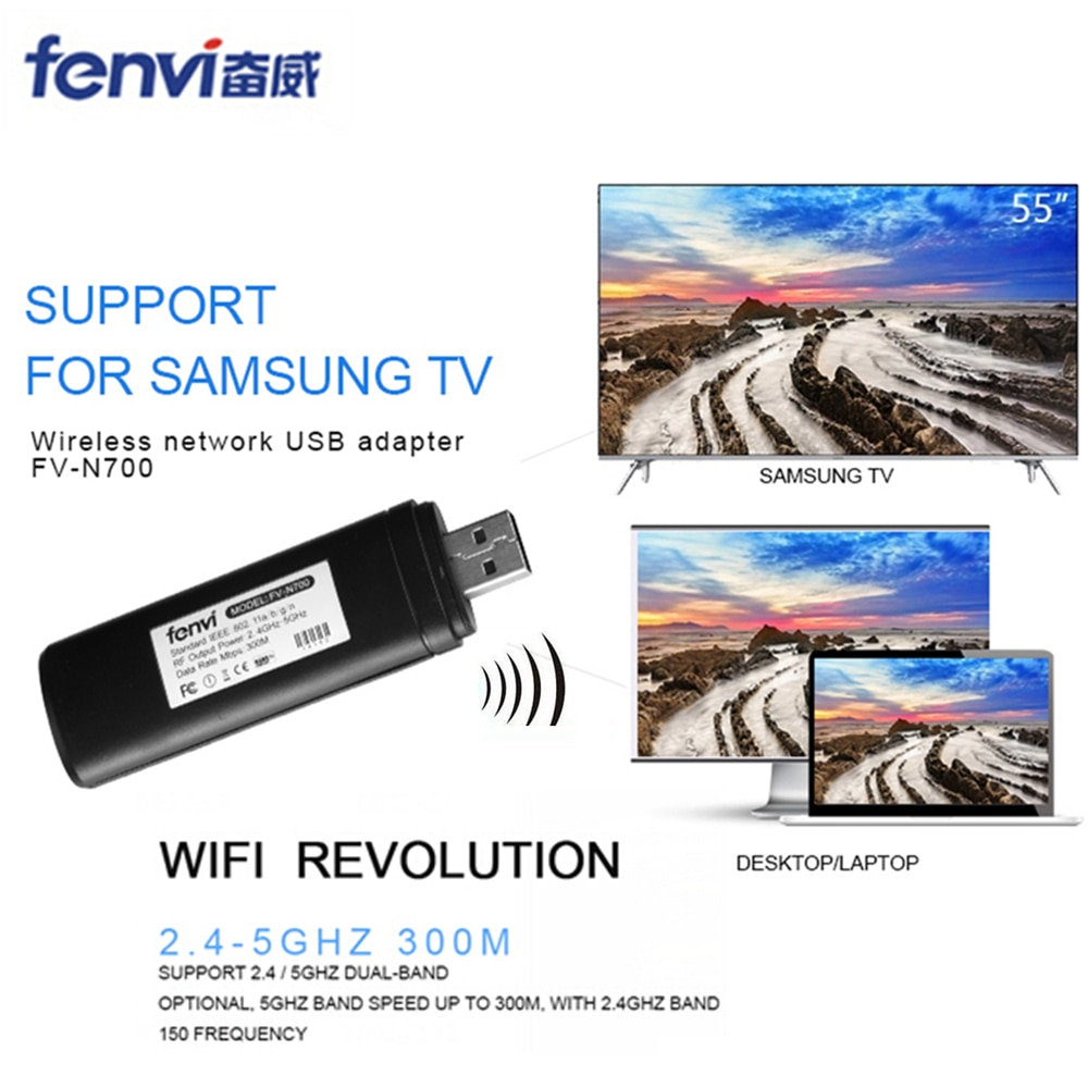 Wifi ses alıcısı PC kablosuz hdmi adaptörü çift bant 5G 300Mbps USB Wifi adaptörü akıllı TV Samsung için WIS12ABGNX WIS09ABGN