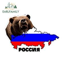 EARLFAMILY 13cm x 7,8 cm Auto Styling Auto Aufkleber Russland Sowjetunion Flagge Udssr Russland Cccp Bär Karte Wasserdicht zubehör