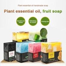 صابون تنظيف للوجه تايلاندي طبيعي 100 جرام فحم خيزران وردي مرطب صابون تبيض للعناية بالبشرة صابون حمام TSLM1