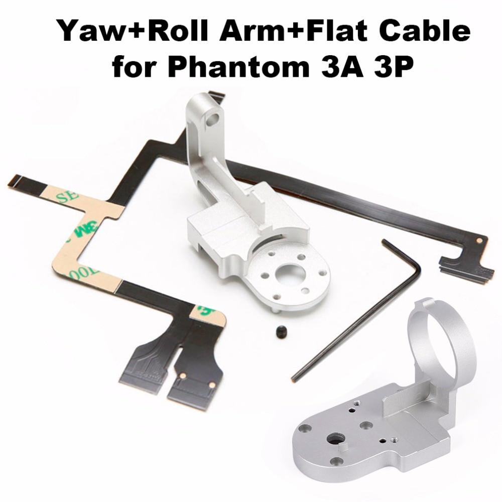 Карданный кронштейн Yaw кронштейн рулона ленты плоский кабель гибкий провод для DJI Phantom 3 3A 3P 4K Дрон камера стабилизатор запасные части