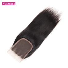 Бразильские прямые волосы Smoora, топ с кружевной отделкой, свободные/Средние/три части, не Реми, человеческие волосы 4x4 дюйма, швейцарское круж...