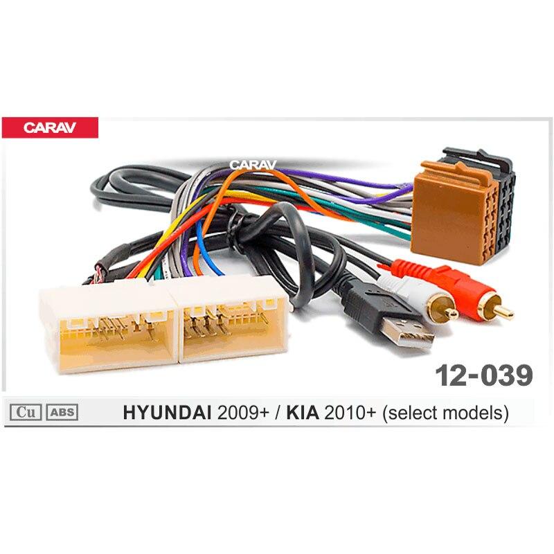 CARAV 12-039 Rádio ISO para HYUNDAI para KIA 2010 + (alguns modelos) (com AUX + USB) F-Chicote de Fiação Cabo de Fio Adaptador de Plugue Estéreo