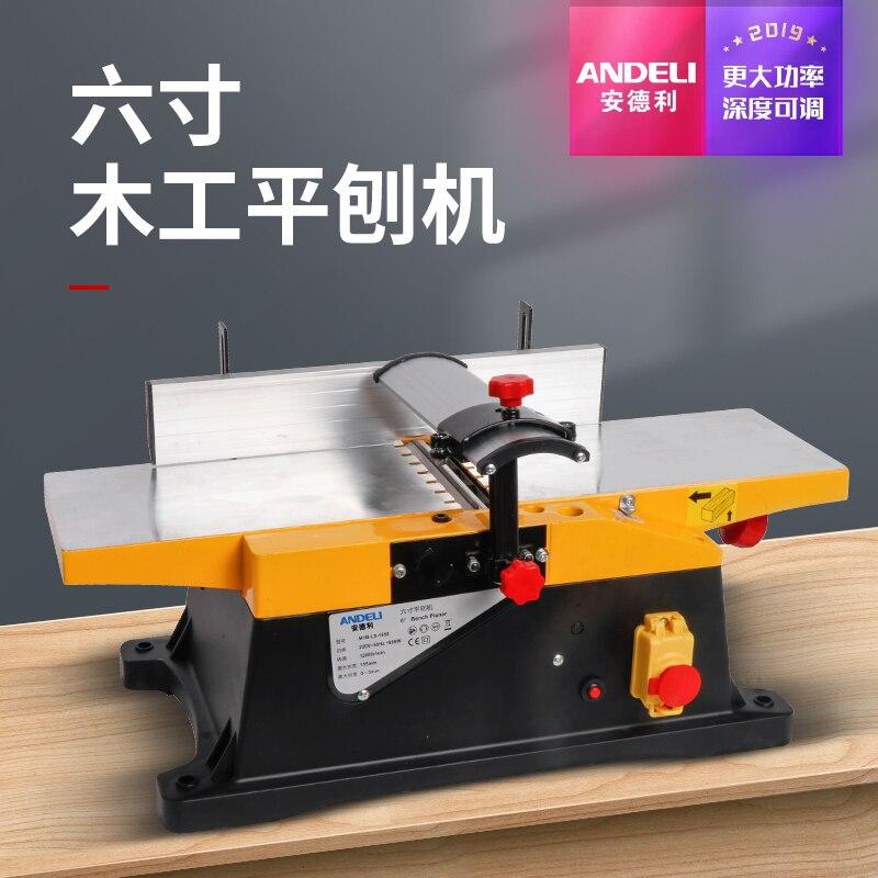 6 pulgadas carpintería cepilladora de escritorio cepillo eléctrico pequeño cepilladora casa planeando Avión de herramienta de poder