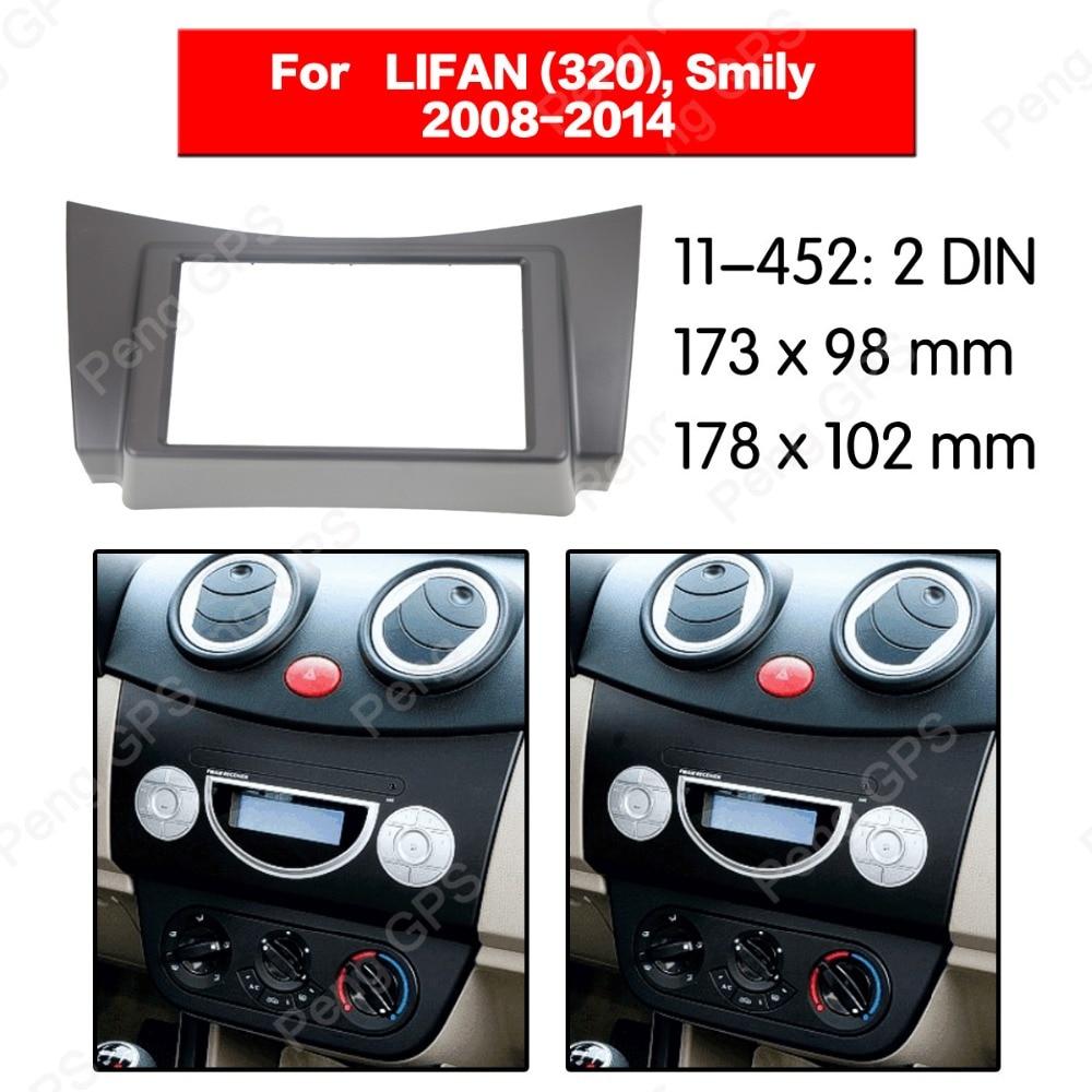 2Din coche Radio DVD Fascia marco montaje reposición Kit de Panel para LIFAN (320) sonriente 2008-2014 Ajuste de bisel Dash rodean adaptador Auto