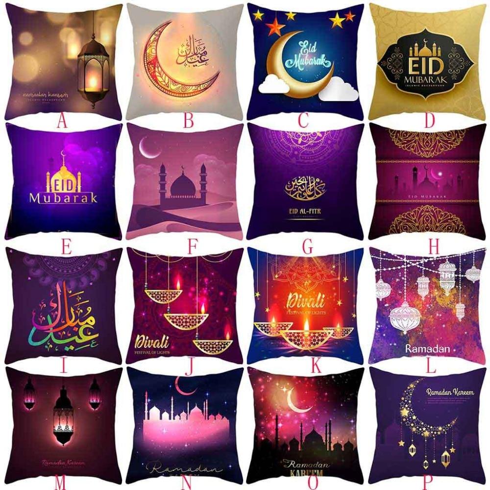 Fuwatacchi Muslimischen Ramadan Kareem mond Laterne burg Muster Polyester Lila Kissen Abdeckung Kissen Fall Wohnkultur