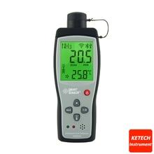 AR8500 Portable Digital rilevatore di Gas di Ammoniaca NH3