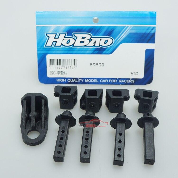 Ensayos de/HOBAO RACING 89809 8Sc cuerpo Post para 1/8 hiper 8SC envío gratis