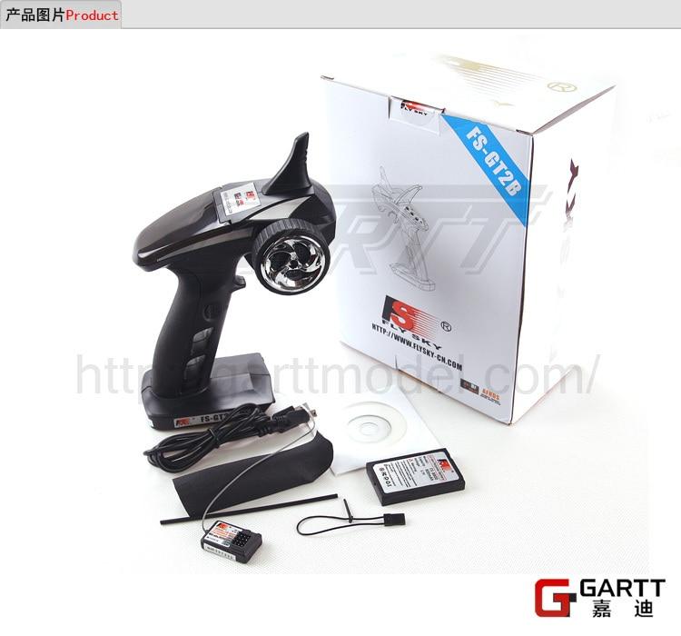 Пульт дистанционного управления Flysky FS GT2B, 2,4G, 3 канала, передатчик, приемник, аккумулятор, USB кабель для радиоуправляемой машины, лодки, беспл...