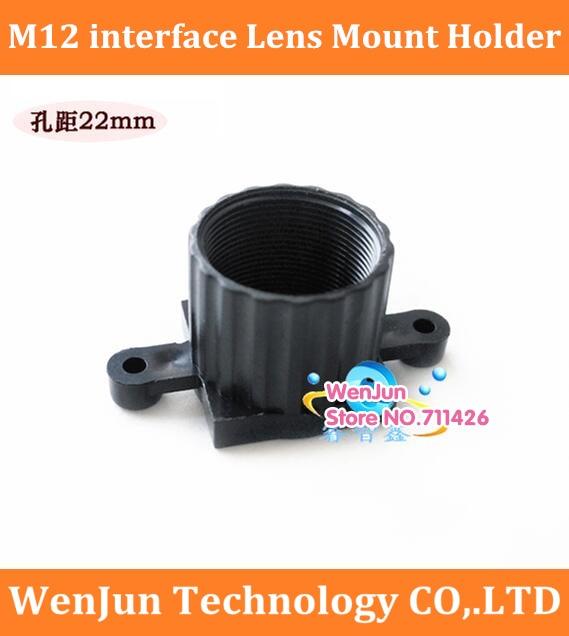 Envío Gratis M12 lente de interfaz seat PA seguridad objetivo de cámara CCTV montaje PA lente titular de paso fijo 22MM M12 P05