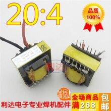 Platte transformator in inverter-schweißgerät EER43X15 124/134/144/7 22 77/204/214/224/70 20 11 17 10/8245