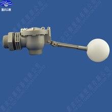 "1""1/2 plastic float valve, big size plastic ball cock, water tank  floating valve, water level float  valve"