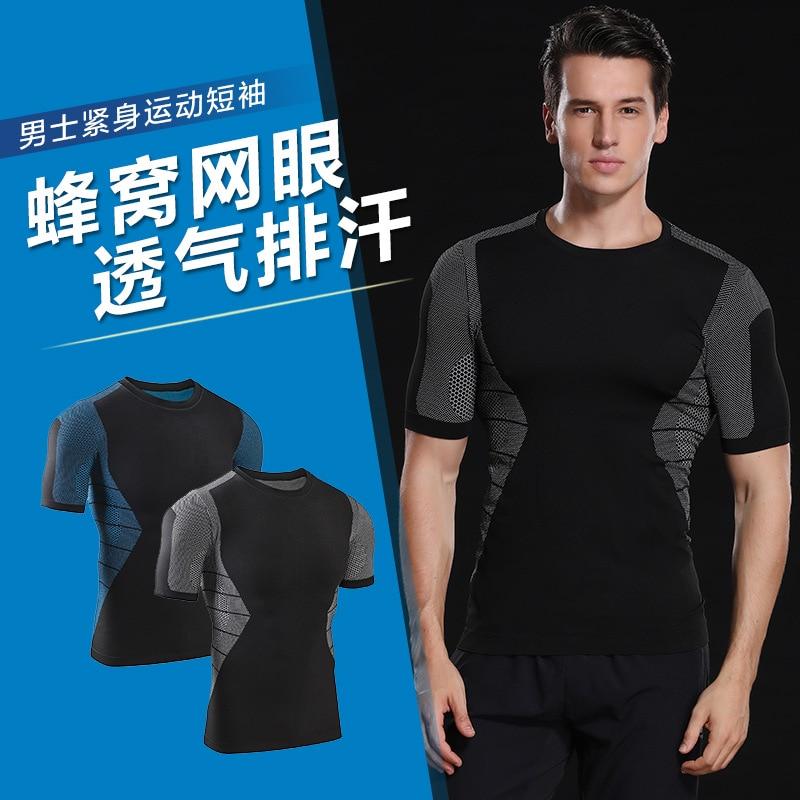 Men posture corrector t shirt tight chest shaper men waist reduce belly stomach shapewear black white