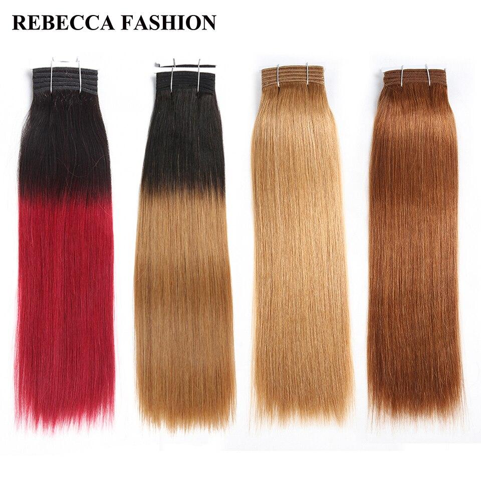 ريبيكا مزدوج تعادل الشعر 113g البرازيلي ياكي شعر طبيعي مفرود نسج حزم أومبير أحمر بني أسود الألوان 1 قطعة شعر ريمي