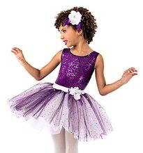 Children's Ballet Costume Purple Beaded Sprinkling Skirt Tutu Cute Stage Dress