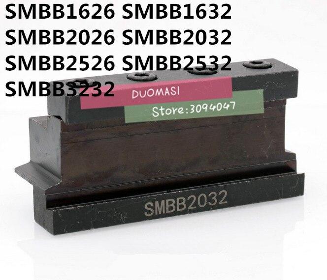 SMBB1626 SMBB2026 SMBB2526 SMBB1632 SMBB2032 SMBB2532 SMBB3232 CNC أدوات SMBB القاطع حامل
