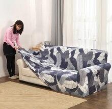 Housse de canapé élastique antidérapant   Housses extensibles pour salon, housse de canapé simple/deux/trois/quatre places