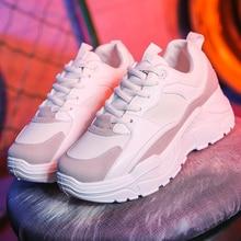 Femmes chaussures 2019 nouveau gros baskets pour les femmes vulcaniser chaussures décontracté mode papa chaussures plate-forme baskets Basket Femme Krasovki