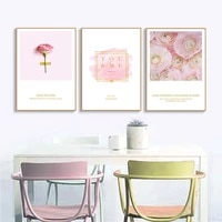 Toile avec fleurs roses et coeur  peinture moderne imprimee  affiches murales  images dart pour salon  decoration de maison a la mode