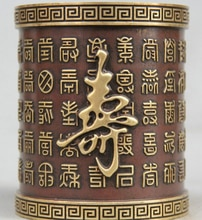 Lied voge gem S1673 Chinese Dynastie Palace Purple Bronze 24 K Gold Gilt leven Borstel Pot potlood vaas