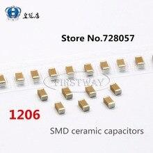 1206 3.3UF 335K 25V 50V X7R 10%  100pcs/lot Free shipping