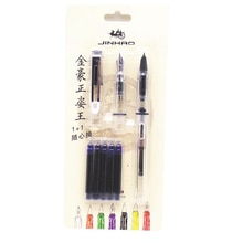 Jinhao 5x Bluew inkt 599 toutes les séries 2 costumes plume moyenne fine stylo Transparent blanc