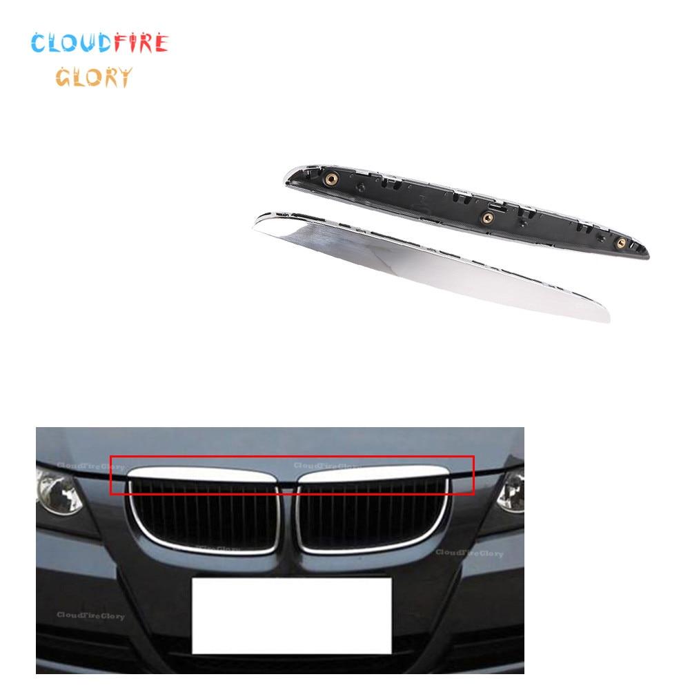 Par de 2 uds 51137117241 51137117242 cubierta delantera cromada embellecedora superior par de rejilla izquierda derecha para BMW E90 E91 325i 330i 328i 2006
