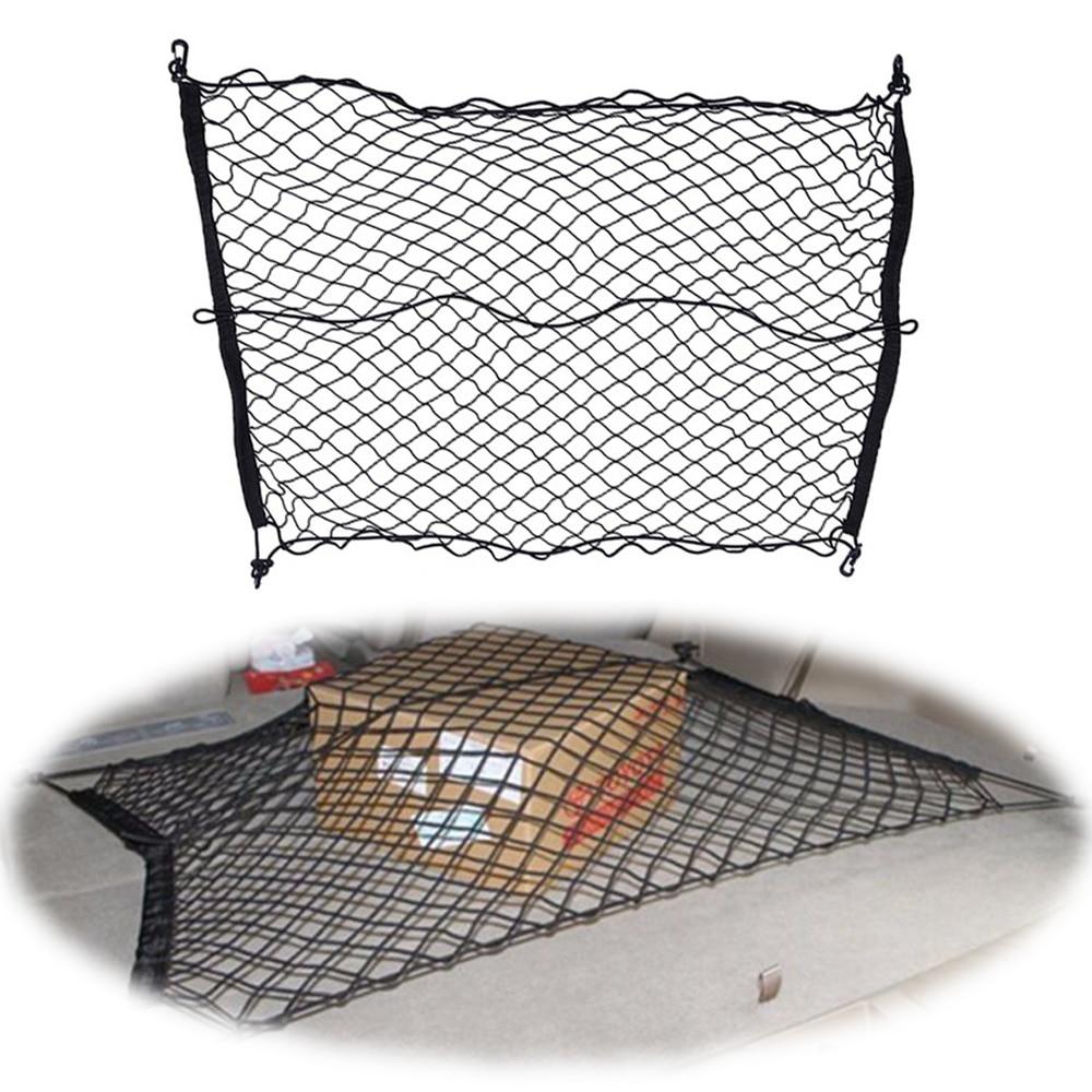 Car nets