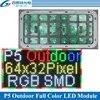 Module P5 3 en 1 module de panneau d'affichage LED P5 polychrome 320x160mm pixels 64x32 1/8 balayage pour l'extérieur
