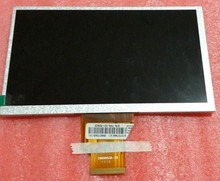 100% original new7 pouces Innolux écran LCD AT070TN90 V.1 AT070TN92 V.X 7DD1 + 1 FPC