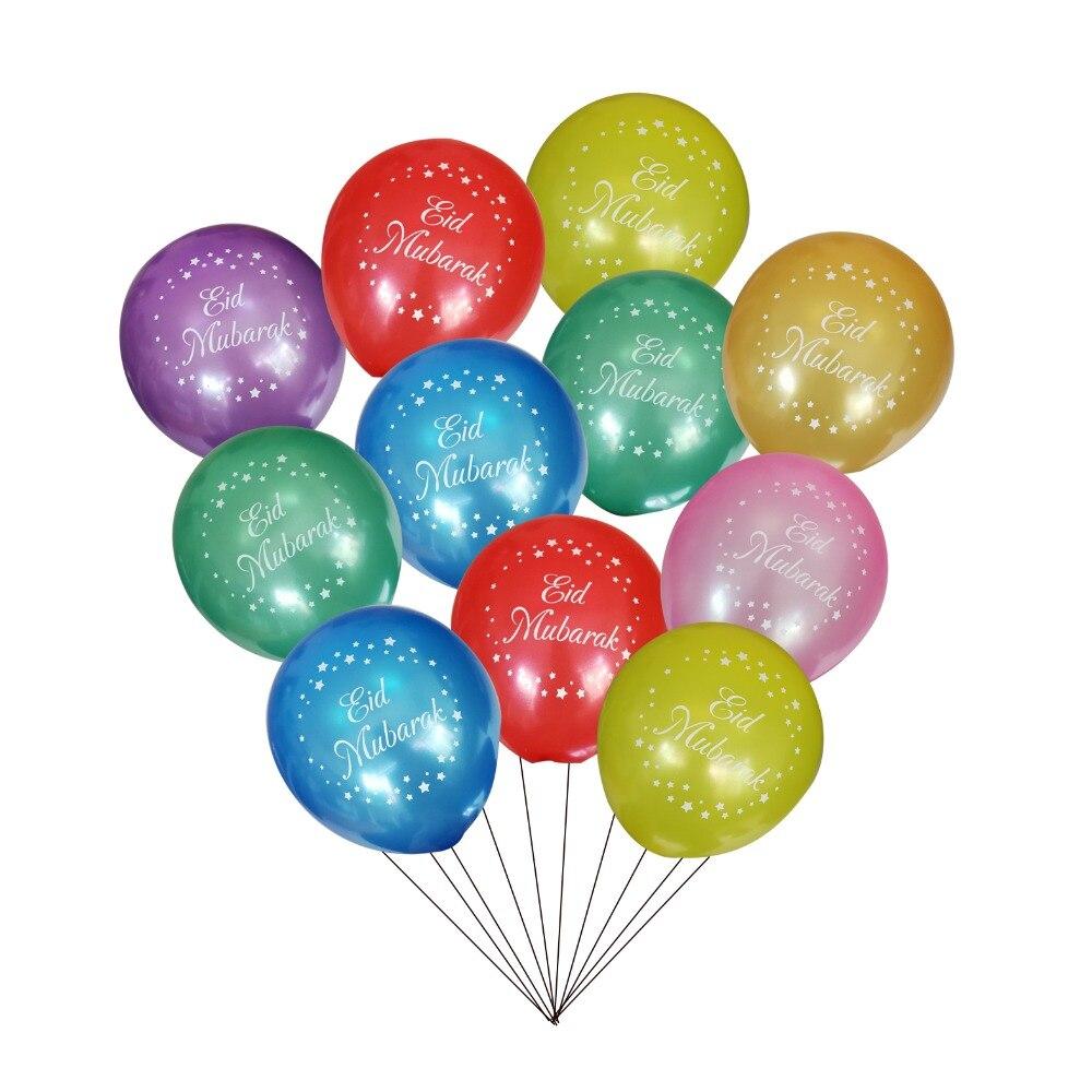 بالونات معدنية ملونة للعيد مبارك ، زينة حفلات العيد الإسلامي ، شعار مخصص ، 10 بوصات ، 1000 قطعة