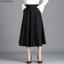 AreMoMuWha falda grande Swing mujer Otoño e Invierno nueva falda alta cintura Hong Kong sabor Falda larga sección A palabra marea QX456