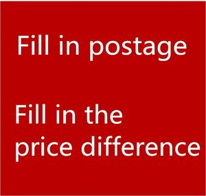 Additional Pay on Your Order & Extra Fees & Shipping cost / Postage Difference (2)