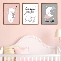 Affiche imprimee en toile nordique  ours Animal doux de dessin anime  decor de chevet de maison  peinture sur toile nordique  image de chambre denfant  lettre dart mural