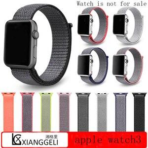 Apple watch3 Apple watch strap iwatch 1/2 rainbow sports nylon loop 38/42mm new men and women buckle nylon Apple watch strap