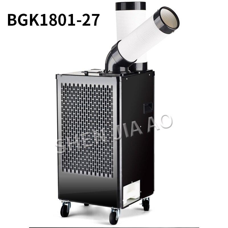 مكيف هواء محمول تجاري سعة 5 لتر ، خزان مياه ، آلة تبريد ، ضاغط صناعي ، مبرد هواء مفرد ، بارد ، متكامل