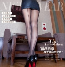 15D Vintage cubain noir/rouge luxe cousu talon orteil renfort t-entrejambe taille haute collants, Leggings SEXY lingerie sexy