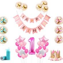 Huiran 1 rok Babyshower balony urodzinowe balon foliowy numer Ballon 1. Dekoracje na przyjęcie urodzinowe dla dzieci chłopiec dziewczyna pierwsze urodziny