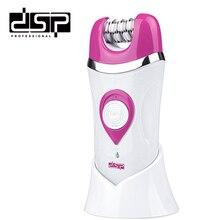 DSP piękna pani wybór, aby przyciąć ciało włosy i usuwania włosów z twarzy i oczyszczania 3-in-1 wielofunkcyjny garnitur 220V 80013
