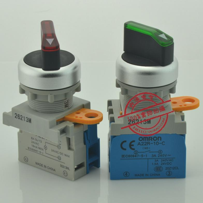 [SANY] N 22 مللي متر مضيئة مفتاح جهاز انتقاء A22RW-2M *-24A-10 2 ملف قفل 24 فولت 1-10 قطعة/مجموعة