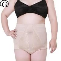 prayger 5xl women slimming abdomen control panties tummy trimmer body shaper lift butt underwear plus size waist control